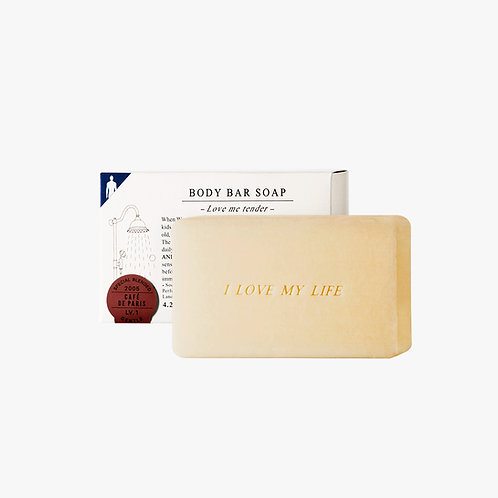 Body Bar Soap - Cafè de Paris - 120 g