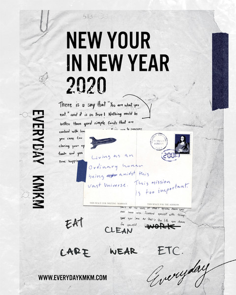 New Your in New Year 2020