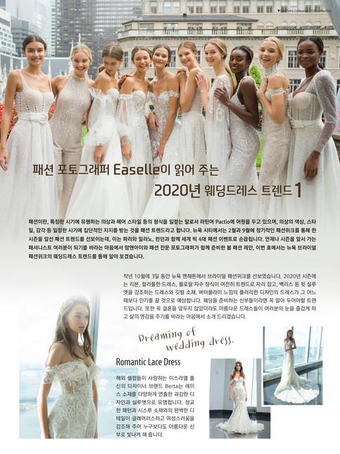 wedding Fashion (3)-1.jpg