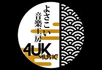 yosakobo.png