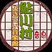 onsen-logo01.png
