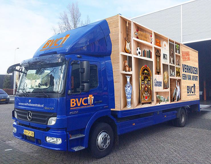 Reclamebureau Eindhoven
