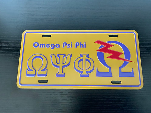 OPP (Omega) Vintage Greek Car Tag
