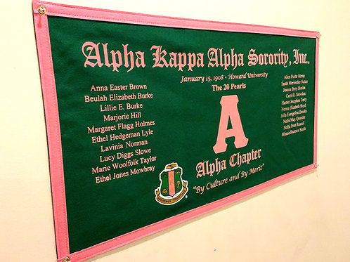 Alpha Class Collegiate Banner (Alpha Kappa Alpha)