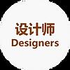 designer tap.png