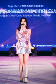 2019国际时尚旅游小姐四川赛区总决赛-197.jpg