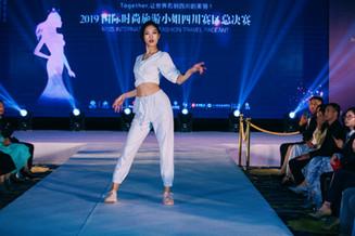 2019国际时尚旅游小姐四川赛区总决赛-230.jpg