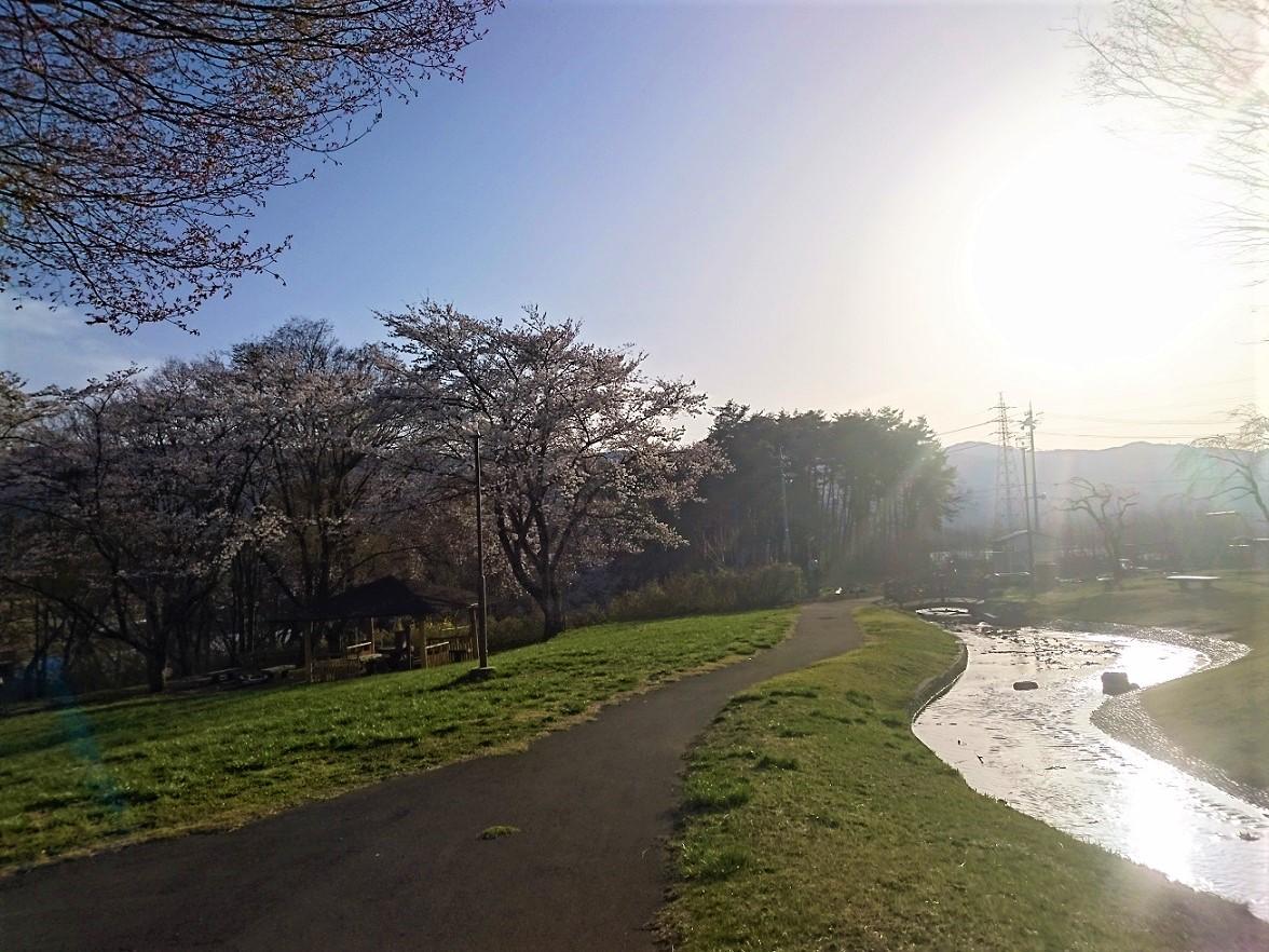 Yumifuri Park