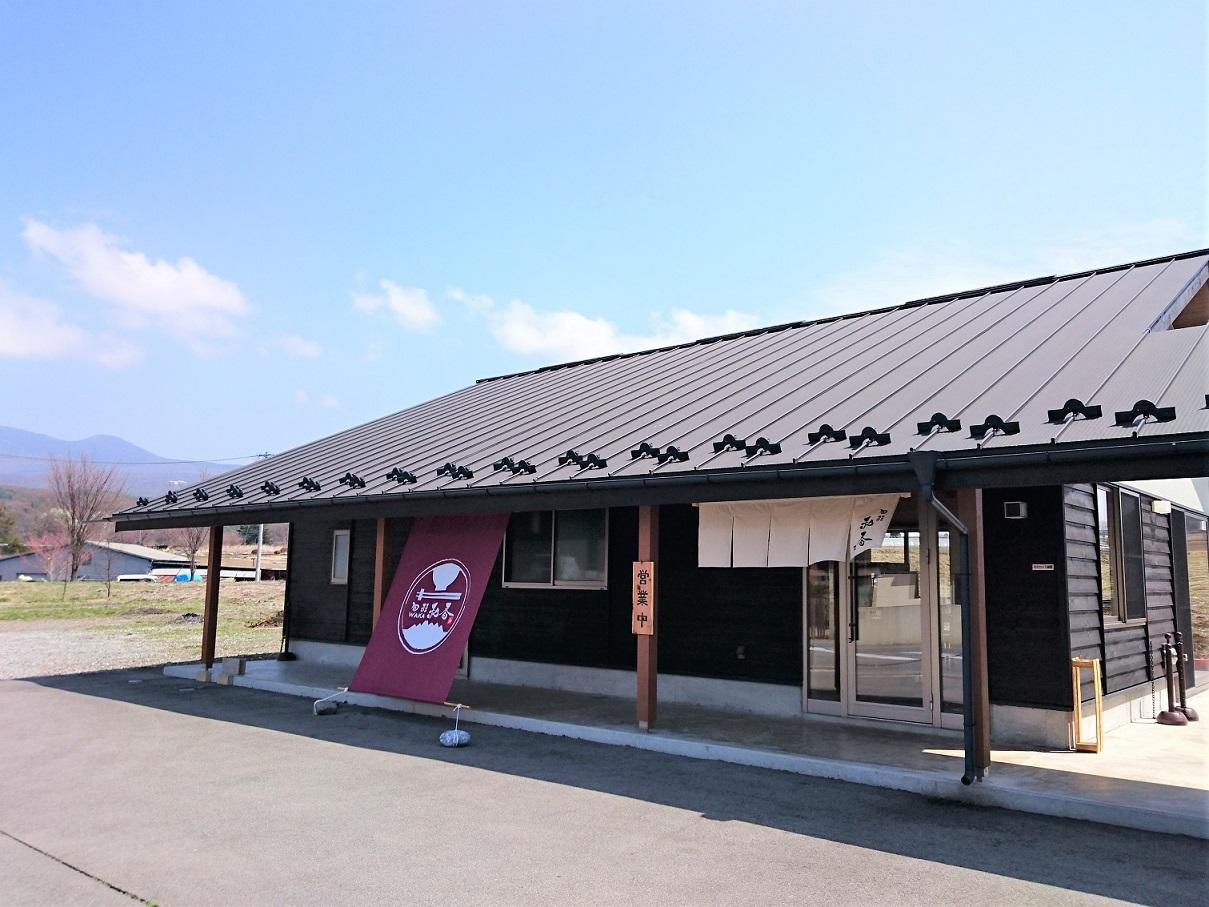 Japanese restaurant SHINSAI-WAKA