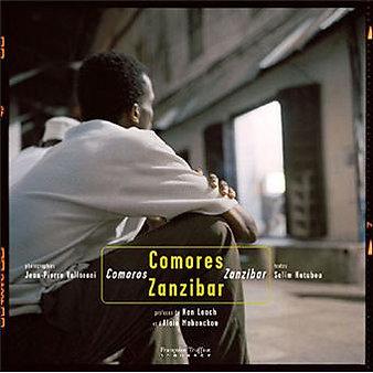 Comores Zanzibar Salim Hatubou