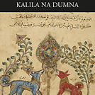 Couverture Kalila et Dumna, editions coelacanthe