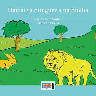 Hadisi ya Sungurwa na Simba - hale yaSAID SOILIHI, Mapica yaSEDA