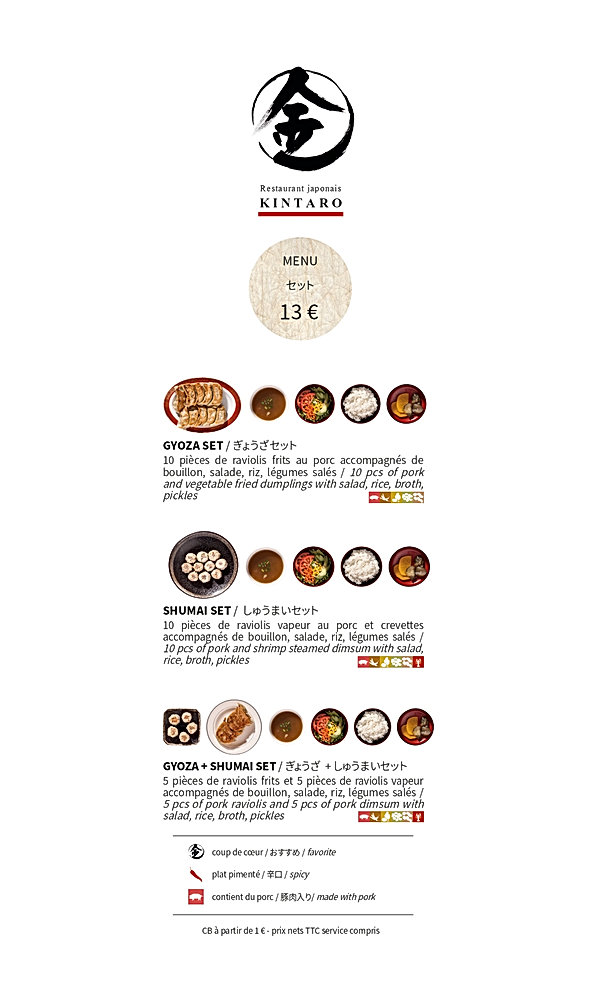 191219_kintarocarte_menu 297x180 print 2