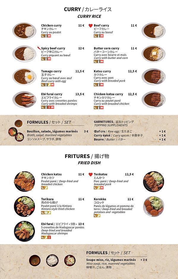 Curry Kintaro.jpg