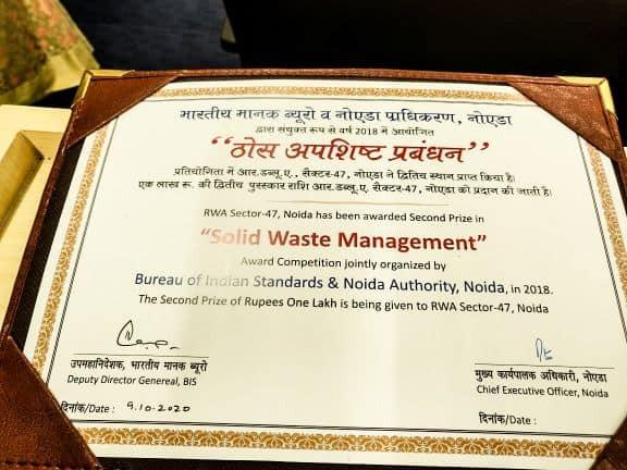 Solid Waste Management award