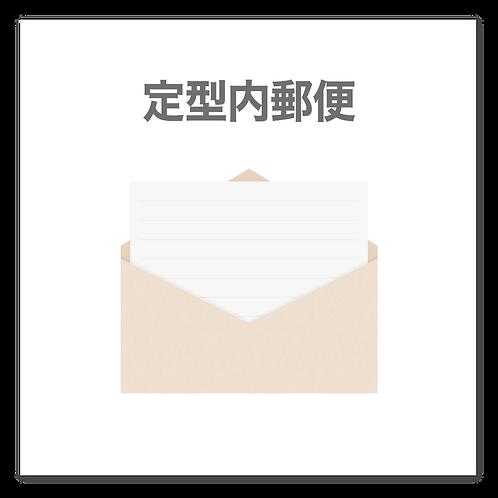 定形内郵便 84円切手