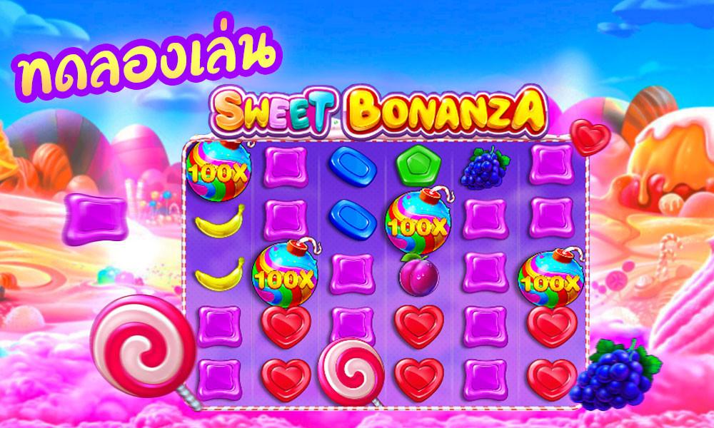 sweet Bonanza Xmas เกมสล็อต เล่นง่ายได้เงินจริง