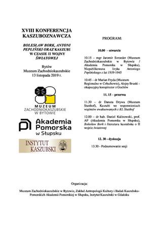 XVIII Konferencja Kaszuboznawcza w Bytowie - 13.11.2019