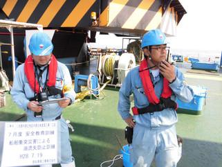船舶衝突災害による油流出防止訓練を実施しました。