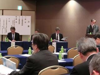 コンプライアンス関係講習会に参加いたしました。