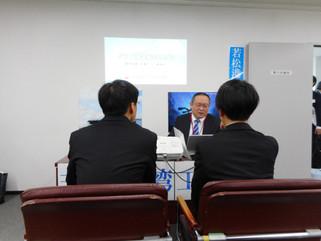 合同会社説明会に参加致しました。