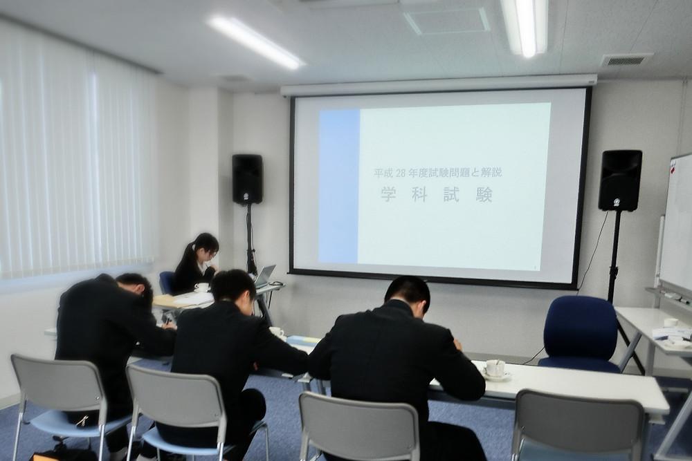 学科試験チャレンジ
