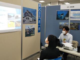 北九州合同企業説明会に参加いたしました