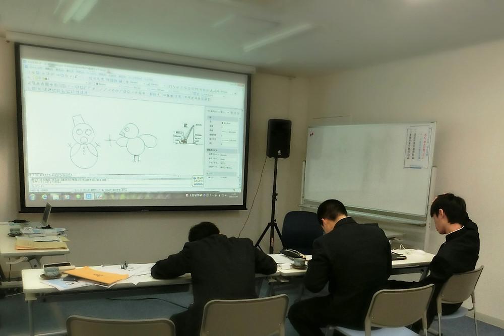 CAD研修