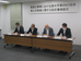潜水作業のICT導入に関する協定書締結式に出席しました。