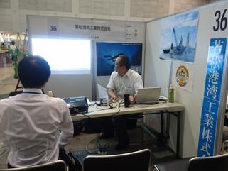 北九州市合同会社説明会に参加致しました。