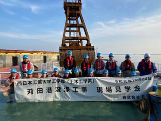 湾岸工事の現場見学会を開催しました。