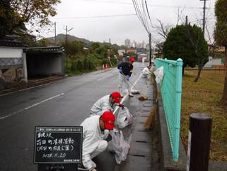 苅田町(松山地区)の清掃ボランティア活動を実施しました