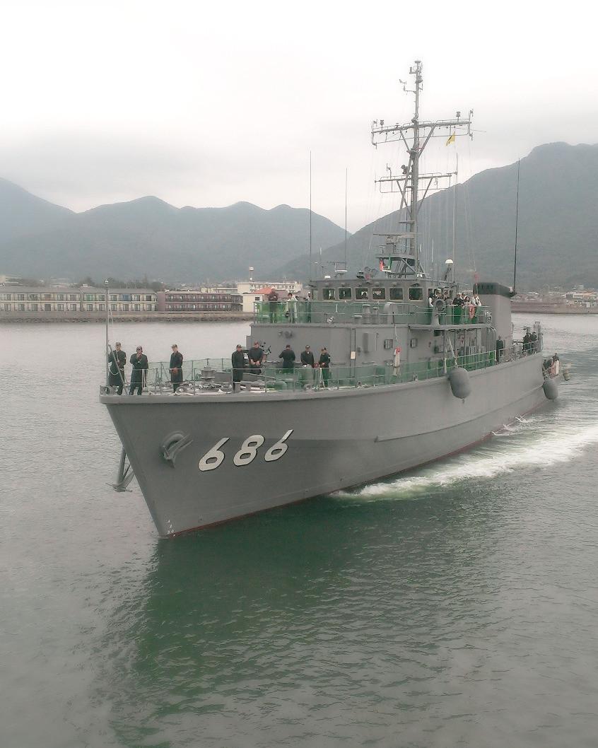 """掃海艇 すがしま型 (MSO""""SUGASHIMA""""Class)『うくしま』"""