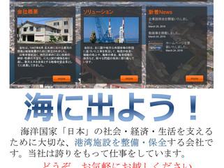 福岡大学「学内個別企業説明会」に参加いたします
