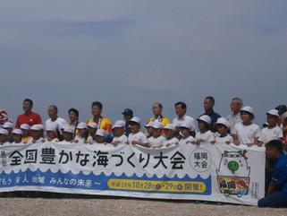 三池海水浴場清掃活動に参加いたしました。