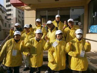 「北九州マラソン2019」ボランティアに参加致しました。