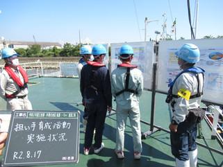 三池港現場見学会を開催いたしました。