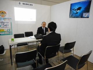 北九州合同会社説明会に参加致しました。