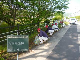 苅田町(松山地区)の清掃ボランティア活動を実施しました。
