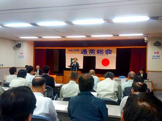 労働安全衛生研修会に参加いたしました。
