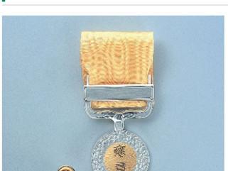 弊社社長「井川臣治」の黄綬褒章の受賞が決定いたしました