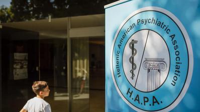 Greek-American Psychiatric Union Conference