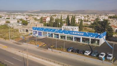 Kafkas Introduces New Store in Elefsina