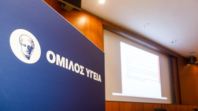 Ygeia Interactive Medical Cources