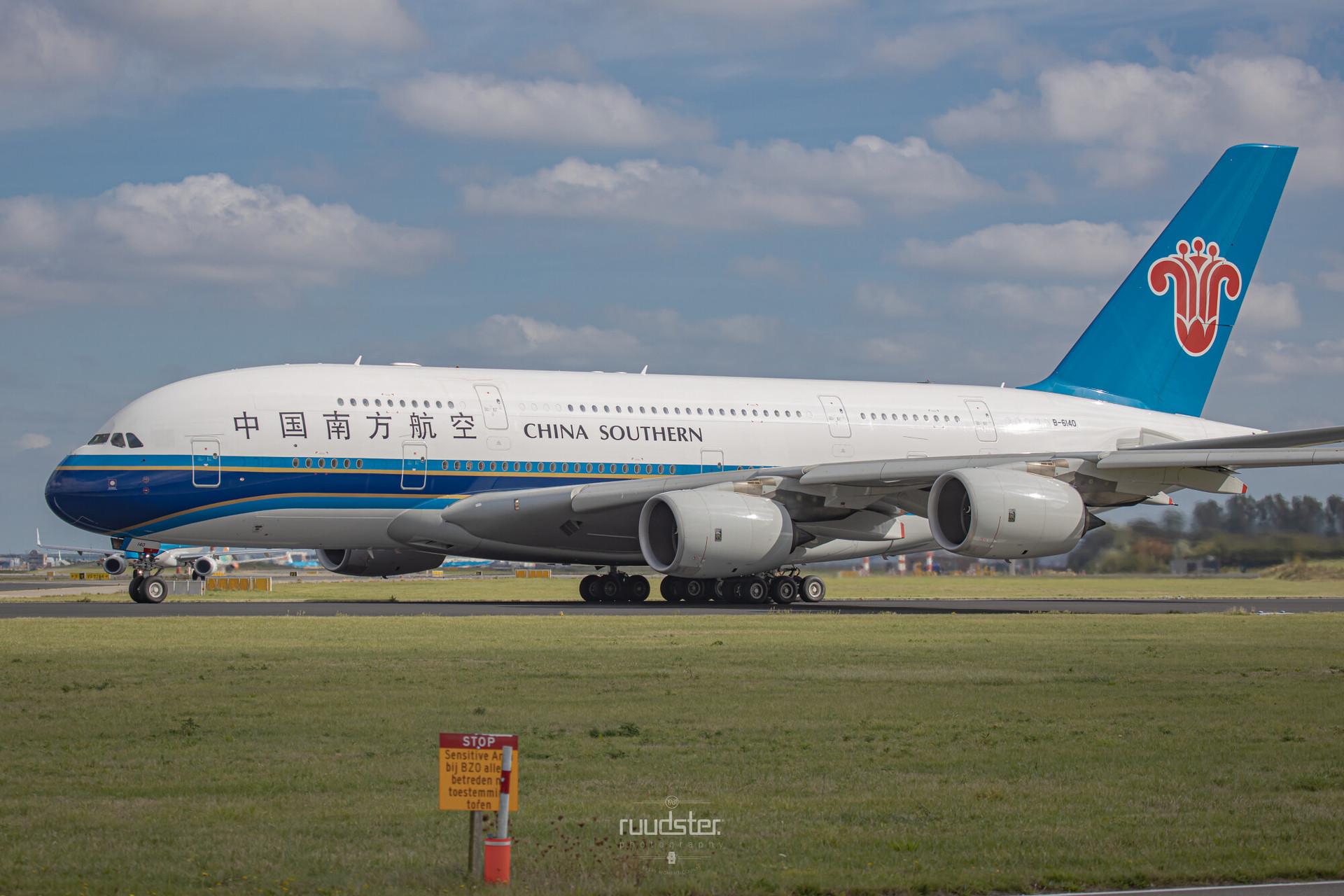 B-6140 | Build: 2013 - Airbus A380-841