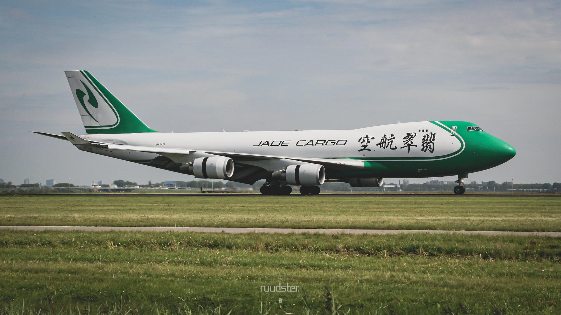 B-2422 | Build: 2007 - Boeing 747-400F