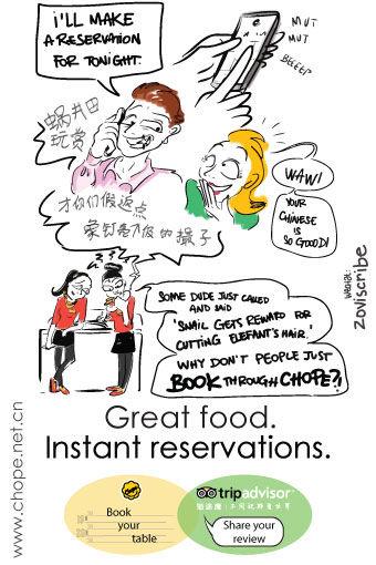 chineseweb.jpg