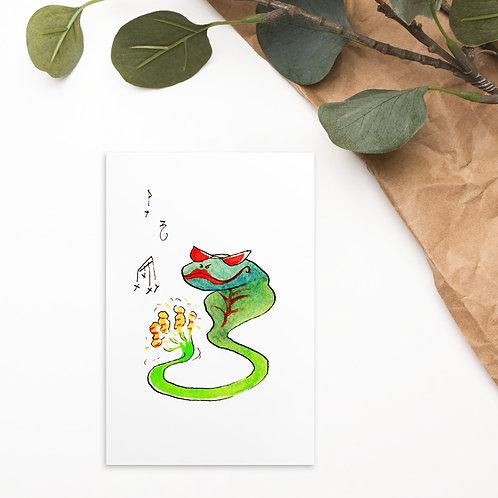 SnakeDrum postcard