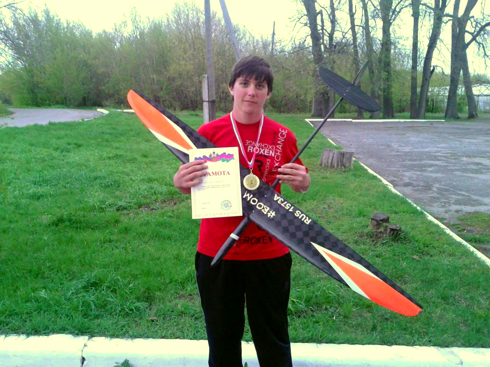 1th place Igor Filimonov