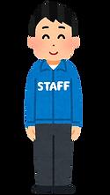 job_staff_jumper_man.png